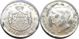 500 лей 1944 Румыния — серебро