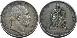 1 талер 1871 Германия — Пруссия — Победа в Франко-прусской войне — серебро