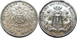 3 марки 1909 J Германская империя — Гамбург — серебро
