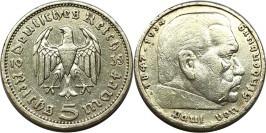 5 рейхсмарок 1935 А Германия — серебро №1