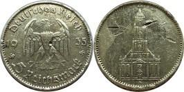 5 рейхсмарок 1935 D Германия — серебро — 1 год нацистскому режиму, Гарнизонная церковь в Потсдаме