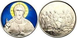 Памятная медаль — Иисус Христос (Тайная вечеря) цветная — Ісус Христос (Тайна вечеря) кольорова