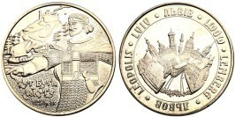 Памятная медаль — Здесь быть городу — Тут бути місту