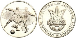 Памятная медаль — Футбол в Украине — Футбол в Україні