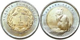 1 лира 2015 Турция — Ankara kedisi — Турецкая ангора