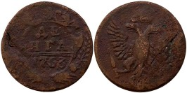 1 деньга 1753 Царская Россия