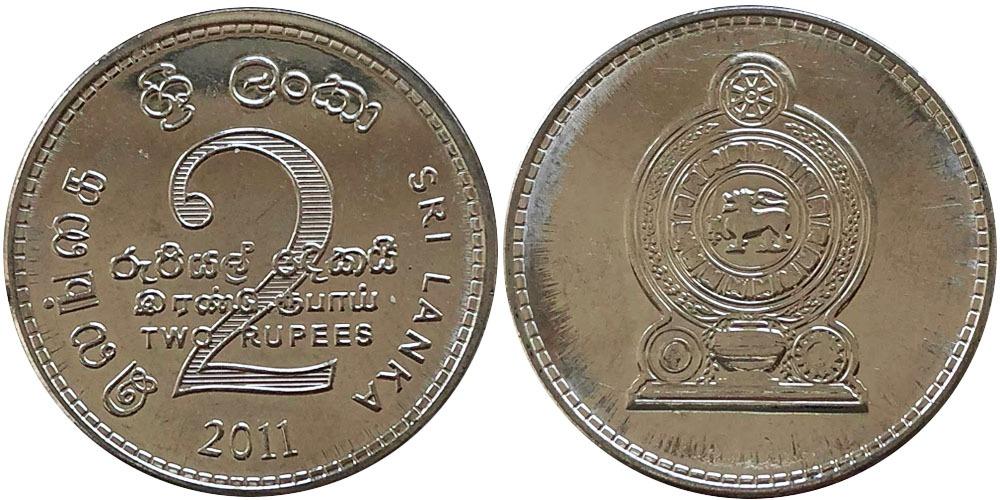 2 рупии 2011 Шри — Ланка