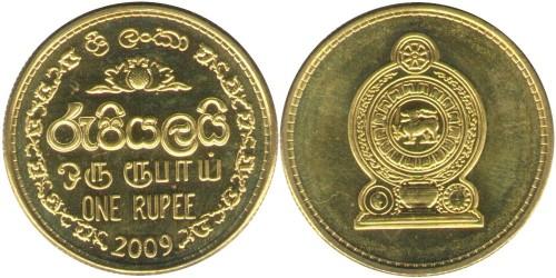 1 рупия 2009 Шри-Ланка