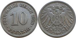 10 пфеннигов 1908 «A» — Германская империя
