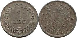 1 лей 1924 Румыния