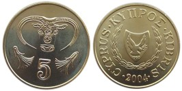 5 центов 2004 Республика Кипр UNC