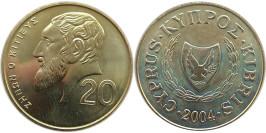 20 центов 2004 Республика Кипр UNC