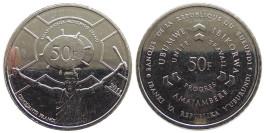 50 франков 2011 Бурунди