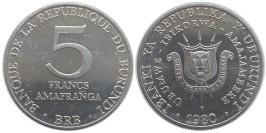 5 франков 1980 Бурунди UNC