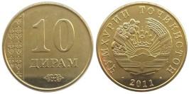 10 дирам 2011 Таджикистан UNC