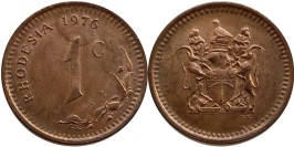 1 цент 1976 Зимбабве (Родезия) aUNC