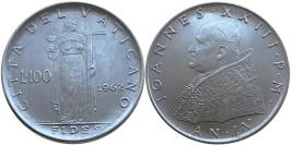 100 лир 1962 Ватикан