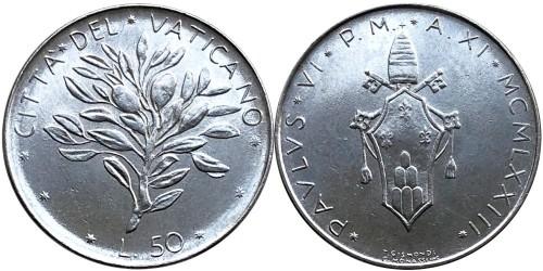 50 лир 1973 Ватикан — MCMLXXIII