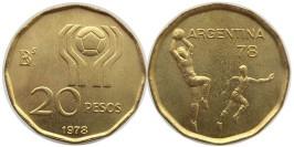 20 песо 1978 Аргентина — Чемпионат мира по футболу 1978 UNC