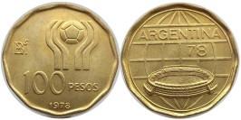100 песо 1978 Аргентина — Чемпионат мира по футболу 1978 UNC