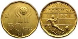 50 песо 1978 Аргентина — Чемпионат мира по футболу 1978 UNC