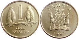 1 квача 1992 Замбия