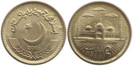 2 рупии 2001 Пакистан