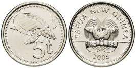 5 тойя 2005 Папуа Новая Гвинея — Свиноносая черепаха UNC