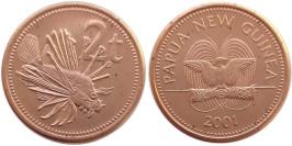 2 тойя 2001 Папуа Новая Гвинея — Крылатка
