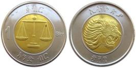 1 быр 2016 Эфиопия UNC
