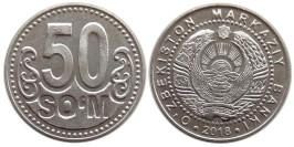 50 сум 2018 Узбекистан UNC