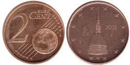 2 евроцента 2005 Италия