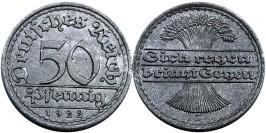 50 пфеннигов 1922 «E» Германия