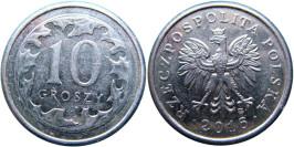 10 грошей 2016 Польша