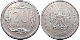 20 грошей 2008 Польша
