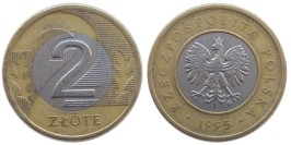 2 злотых 1995 Польша