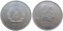 20 марок 1972 «А» Германия (ГДР) — Фридрих фон Шиллер