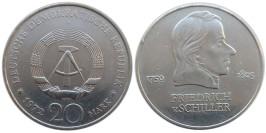 20 марок 1972 «А» Германия (ГДР) — Фридрих фон Шиллер уценка № 2