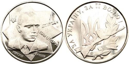 Памятная медаль — Степан Бандера — Степан Бандера