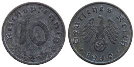10 рейхспфеннигов 1940 «А» Германия