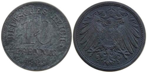 10 пфеннигов 1920  Германская империя
