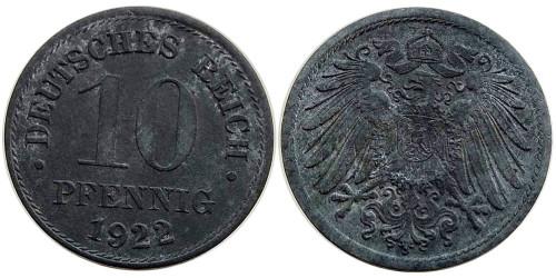 10 пфеннигов 1922 Германия — не магнетик