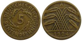 5 рентенпфеннигов 1924 «А» Германия