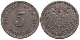 5 пфеннигов 1912 «D» Германская империя