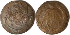 5 копеек 1782 Царская Россия — ЕМ — Екатеринбург — Екатерина II