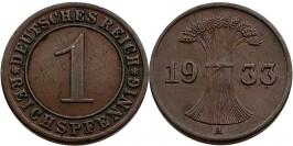 1 рейхспфенниг 1933 «А» Германия