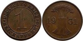 1 рейхспфенниг 1931 «А» Германия