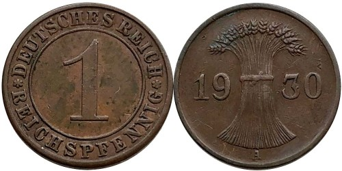 1 рейхспфенниг 1930 «А» Германия