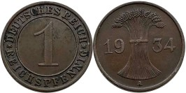 1 рейхспфенниг 1934 «А» Германия