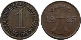 1 рейхспфенниг 1935 «А» Германия